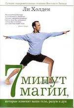 Книги о энергия ци